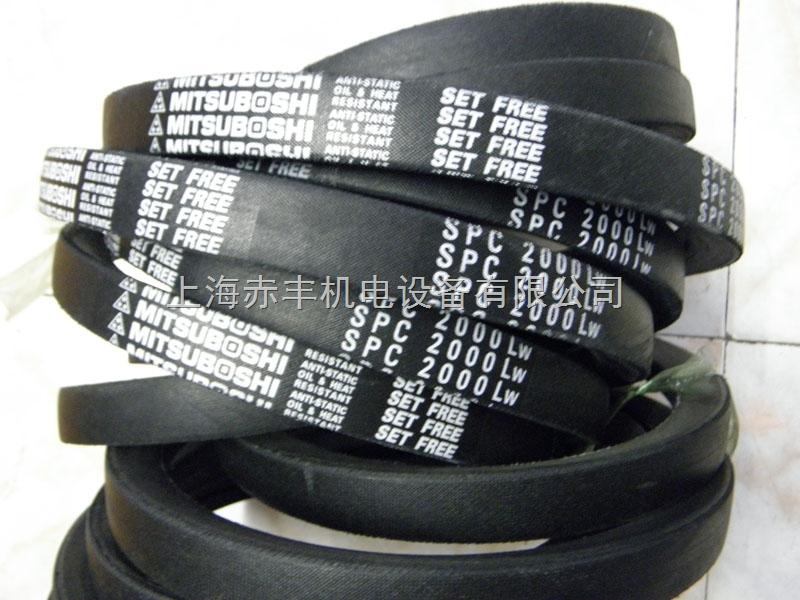 防静电三角带SPC4500LW皮带三角带SPC4500