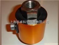压式荷重传感器