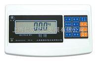 xk3150w英展XK3150W稱重儀表,XK3150W稱重顯示器