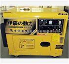伊藤动力柴油发电机YT6800T