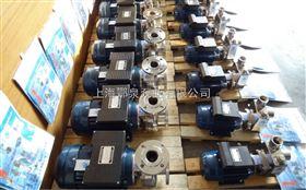 EQSFBX不锈钢小型自吸泵