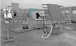 TYN-JAB太阳能集热器测试系统