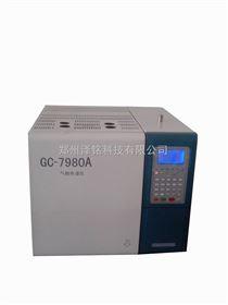 GC7980A室内空气五项检测气相色谱仪*