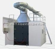 JC-DTRS建材燃烧试验装备