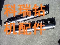 cm351钻机