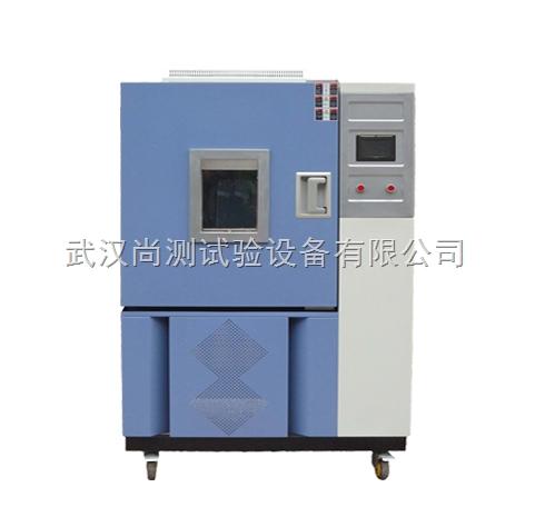 武汉标准型耐臭氧老化试验箱,耐臭氧老化试验箱