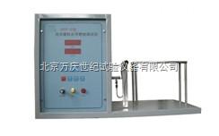 SPF-2 泡沫塑料水平燃烧测试仪
