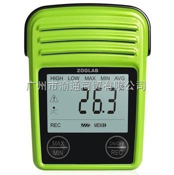ZOGLAB MINI-TH温湿度记录仪