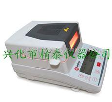 JT-K10塑胶原料水分检测仪,塑胶原料水分测量仪