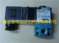 MAC电磁阀912B-PM-114CA优势价格,现货