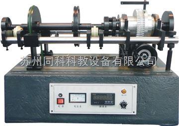 TK-DPH-A型動平衡原理實驗臺