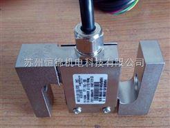 托利多TSC-200KG拉杆式称重传感器,S型传感器价格