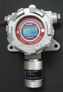 JSA5- S2F10固定式十氟化二硫检测仪