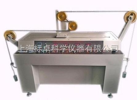 电线电缆曲挠检测仪