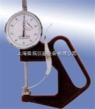 CH-M型木板测厚仪测厚量程