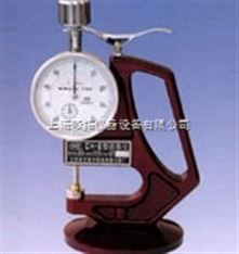 CH-B型测厚仪-供应CH-B手台式橡塑测厚仪