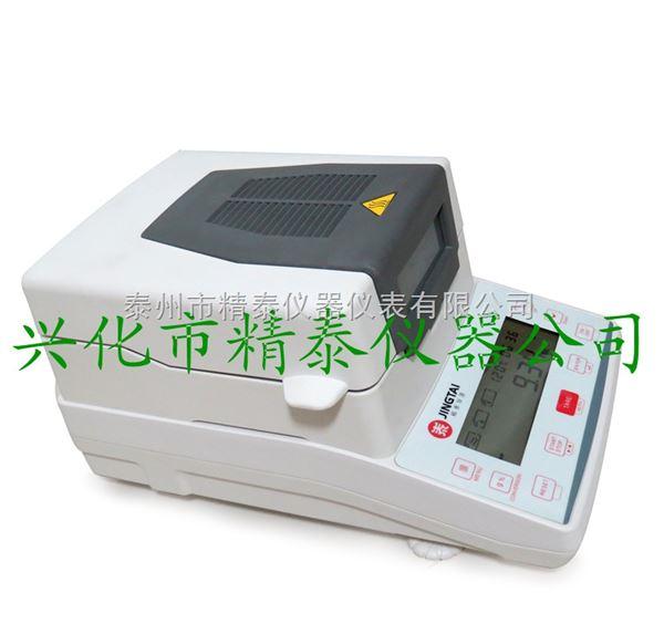 陶瓷原料测水仪,陶瓷粉末水分检测仪