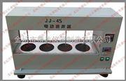 JJ-4S四聯恒溫水浴同步電動攪拌器