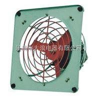 厂用防爆排风扇|FAG-400防爆排风扇