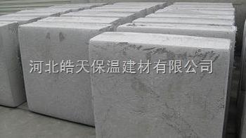 水泥发泡保温板生产厂家