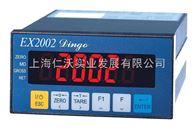 EX20002英展EX2002控制儀表,4-20MA開關量信號輸出儀表