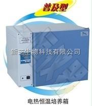 上海一恒电热恒温培养箱DHP-9402