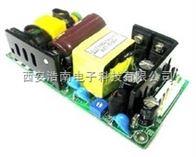 CFM80S050,CFM80S240CFM80S系列高效率開關電源供應器