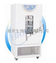 上海一恒生化培养箱BPC-150F 液晶
