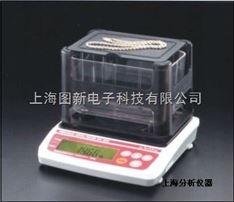 广州黄金检测仪GK-300