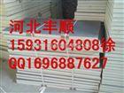 厂家供应聚氨酯硬泡水泥保温板