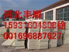 厂家供应聚氨酯水泥基复合保温板,优质保温板