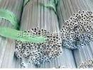 供应乌鲁木齐生产量Z大的中空玻璃铝条厂家