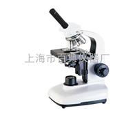 TL1650A单目生物显微镜