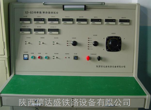 轨道电路分路残压定压测试仪