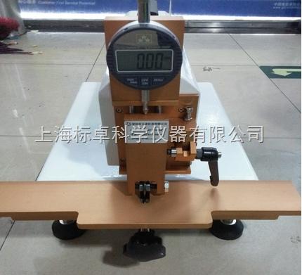 v-cut槽残厚测量仪