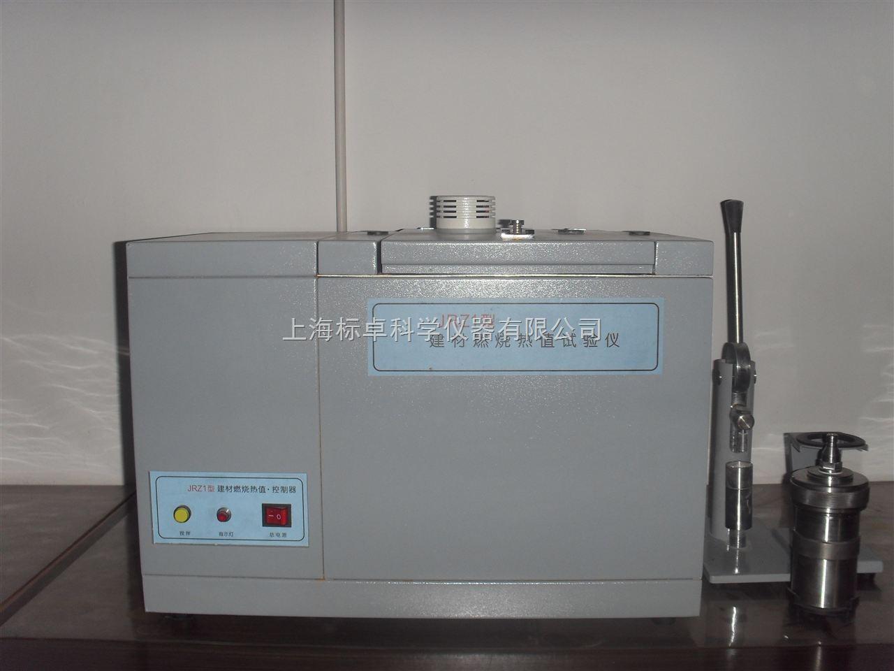 建材制品燃烧热值测定装置