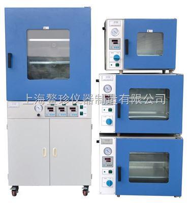 DZF-6050B真空干燥箱(液晶显示)