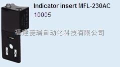 (10005)费斯托MFL-230AC