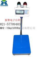 TCS50kg电子磅称,徐州60kg带打印台式电子秤