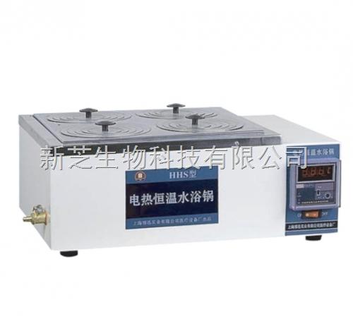 上海博迅电热恒温水浴锅HH.S2I-4|恒温水浴锅厂家报价