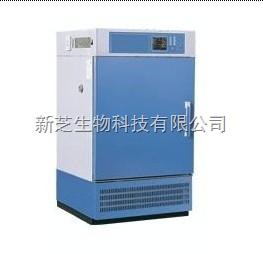 上海一恒LHS-100CL恒温恒湿箱【厂家正品】