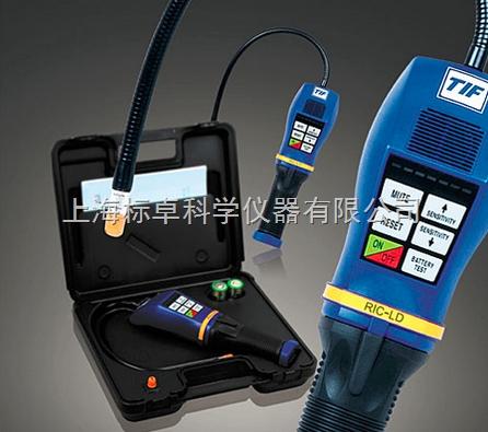 tifxp-1a卤素检漏仪