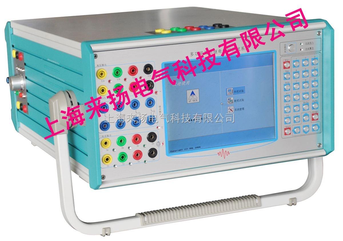 微机继电保护装置分析仪