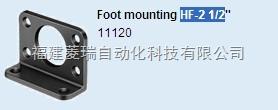 11120——费斯托HF-2 1/2