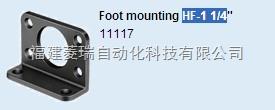 11117——费斯托HF-1 1/4