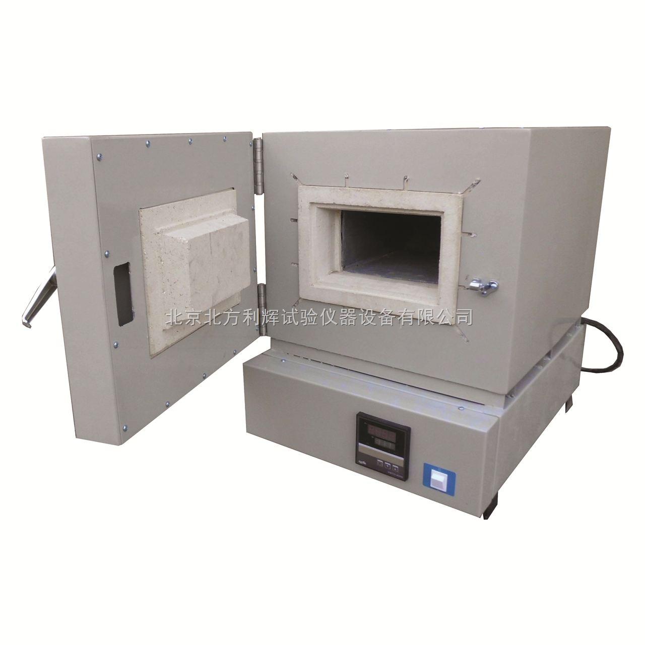 1000度/1200度高温电炉/箱式高温炉/马弗炉