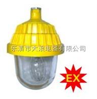 BPC8720供应BPC8720(BPC8720)防爆平台灯