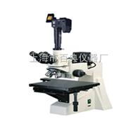 53X正置金相显微镜