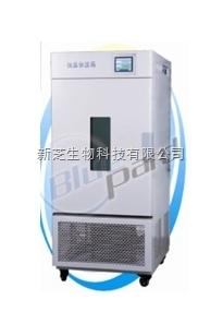 上海一恒BPS-1000CA恒温恒湿箱【厂家正品】