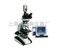 XP-500透射数码偏光显微镜